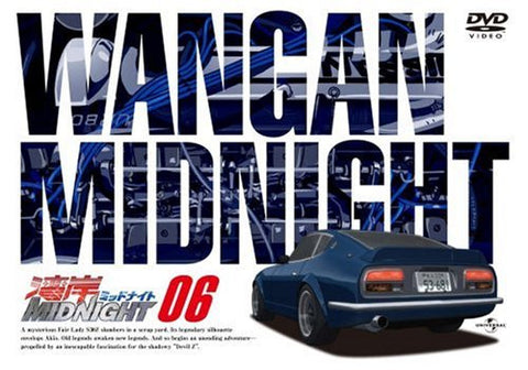 Image for Wangan Midnight 6