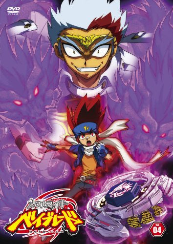 Metal Fight Beyblade Vol.4