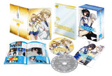 Strike The Blood Vol.2 [Limited Edition] - 1