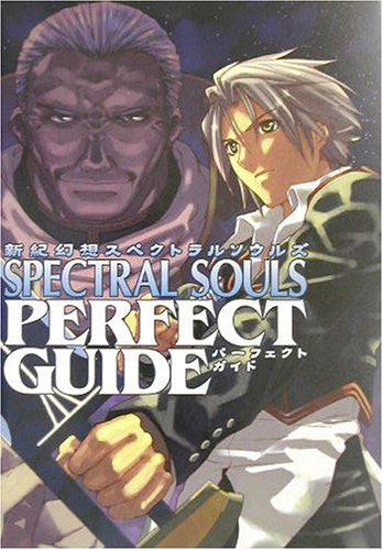 Image 1 for Shinki Genso Spectral Souls Perfect Guide Book / Ps2