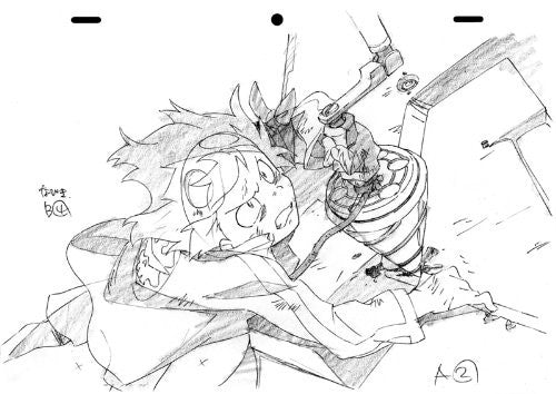 Image 3 for Gurren Lagann The Movie Animation Original Art Book Guren Hen