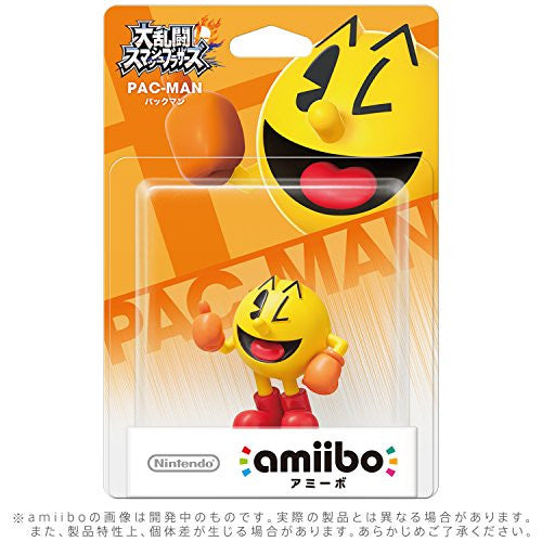 Image 2 for amiibo Super Smash Bros. Series Figure (Pac-Man)