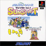 Thumbnail 1 for Memorial Series Sunsoft Vol. 1: Ikki & Super Arabian