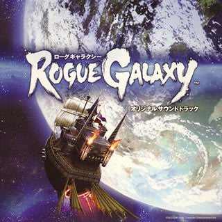 Image 1 for Rogue Galaxy Original Soundtrack