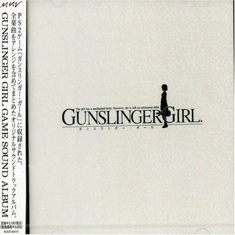 Image for GUNSLINGER GIRL GAME SOUND ALBUM