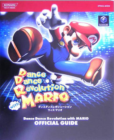 Image for Dance Dance Revolution With Mario Official Guide