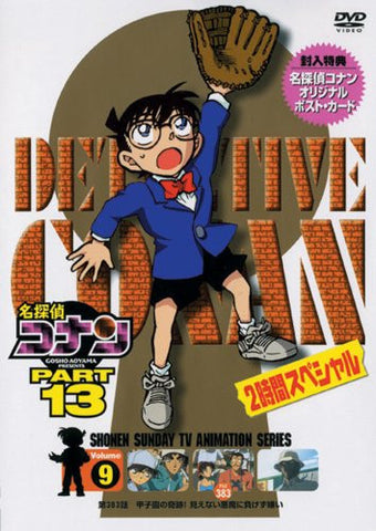Image for Detective Conan Part.13 Vol.9