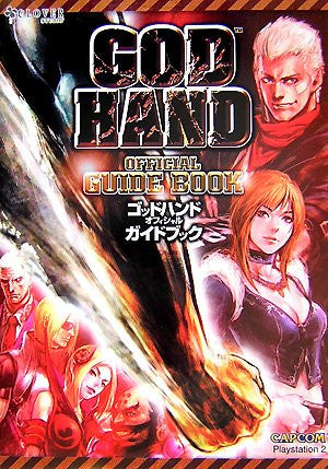 Image 1 for God Hand Capcom Official Book / Ps2