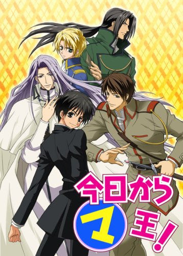 Image 2 for Kyo Kara Maou! DVD Box Dai 1sho First Season [DVD+CD Limited Edition]
