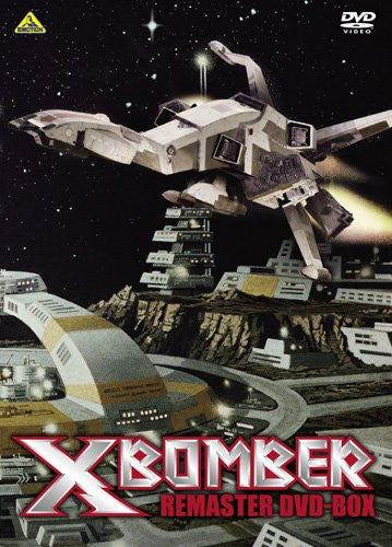 Image 2 for X Bomber - Aka Star Fleet Also Bomber X Remaster Dvd Box