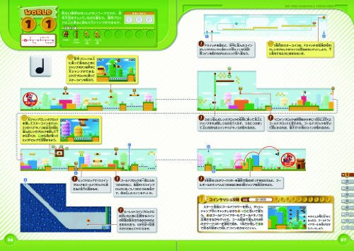 Image 9 for New Super Mario Bros. 2 Perfect Guide Book / 3 Ds