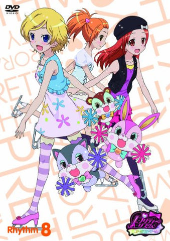 Image for Pretty Rhythm Aurora Dream Rhythm 8