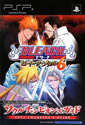 Bleach Heat The Soul 6 Soul Champions Guide Official Strategy Book Psp