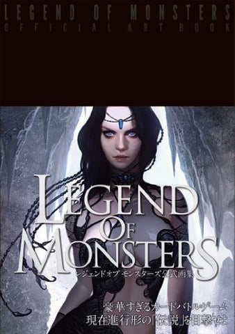 Image for Legend Of Monsters Official Artbook