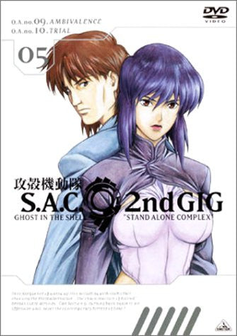 Image for Ghost in the Shell S.A.C. 2nd GIG 05