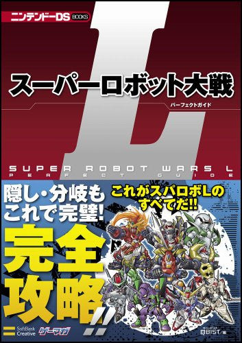 Image 2 for Super Robot Wars L Perfect Guide Book / Ds