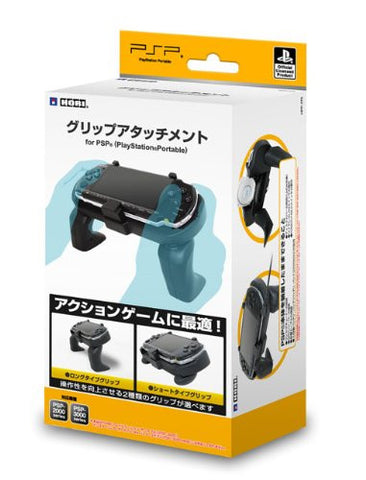 Image for Grip Attachment for PSP