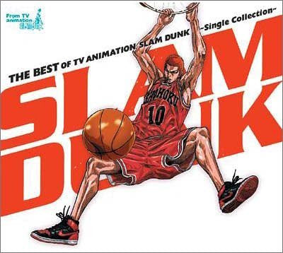 Image 1 for THE BEST OF TV ANIMATION SLAM DUNK ~Single Collection~ [Limited Edition]