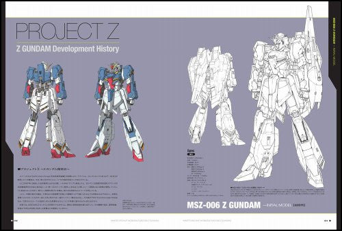 Image 5 for Master Archive Mobile Suit Msz 006 Z Gundam Art Book
