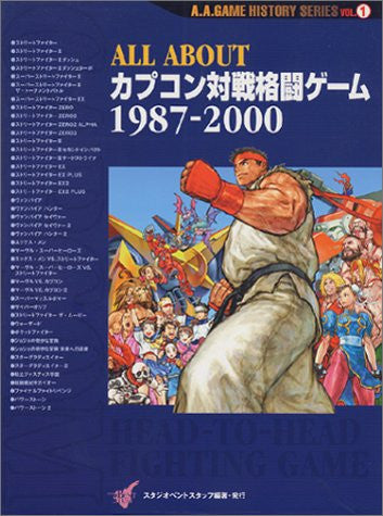 Image for All About Capcom Head To Head Fighting Game 1987 2000 A.A Game History Series Vol.1