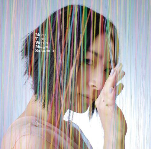 Image 1 for More Than Words / Maaya Sakamoto [Limited Edition]