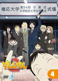 Thumbnail 3 for Genshiken 2 Vol.4
