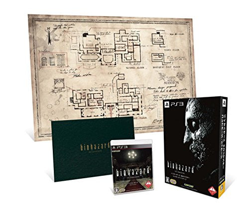 Image 14 for Biohazard HD Remaster [Collector's Package]