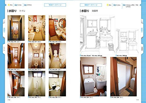 Image 4 for Digital Scenery Catalogue - Manga Drawing - Buildings and Rooms - Incl. CD