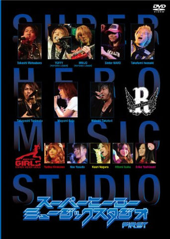 Image for Super Hero Music Studio First