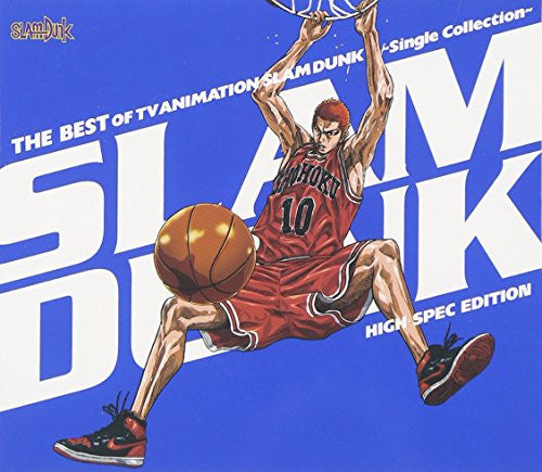 Image 1 for THE BEST OF TV ANIMATION SLAM DUNK ~Single Collection~ HIGH SPEC EDITION