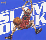 Thumbnail 1 for THE BEST OF TV ANIMATION SLAM DUNK ~Single Collection~ HIGH SPEC EDITION