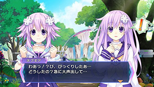 Image 4 for Shin Jijigen Game Neptune Re;Birth 3 V Century [Limited Edition]