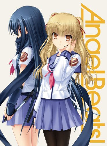 Image 3 for Angel Beats Vol.4 [Blu-ray+CD Limited Edition]