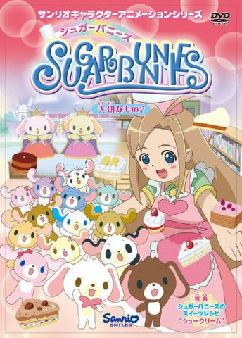 Image for Sugar Bunnies Vol.5