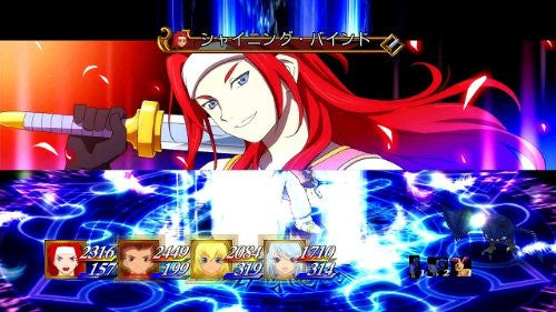 Image 2 for Tales of Symphonia: Unisonant Pack