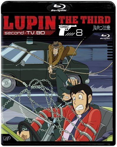 Image 1 for Lupin The Third Second TV. BD 8