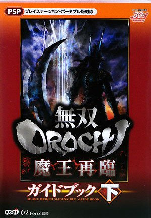 Warriors Orochi 2 Guide Book Gekan /Psp /Xbox360 /Ps2
