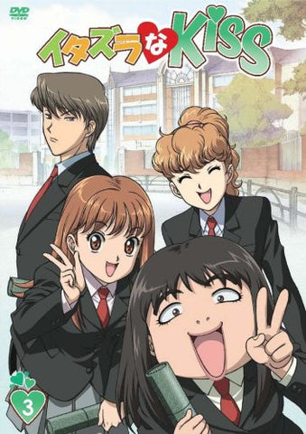 Image for Itazura Na Kiss Vol.3