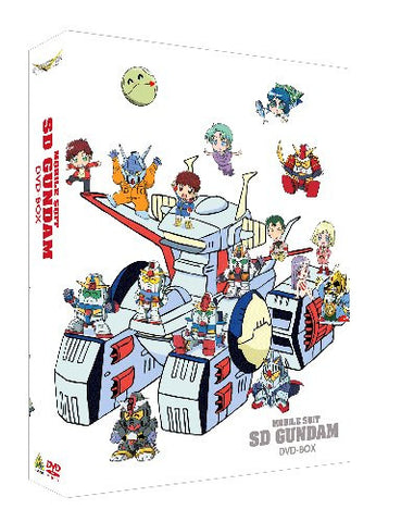 Image for G-Selection Super Deformed Gundam DVD Box [Limited Edition]