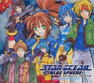 Image 1 for Star Ocean: Blue Sphere Arrange & Sound Trax
