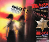 Thumbnail 1 for You're Under Arrest Full Throttle Original Soundtrack 1