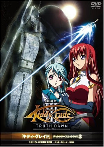 Image for Kiddy Grade Director's Cut DVD 3 Kiddy Grade Gekijoban Dai 3 Bu Truth Dawn Meirei Hen