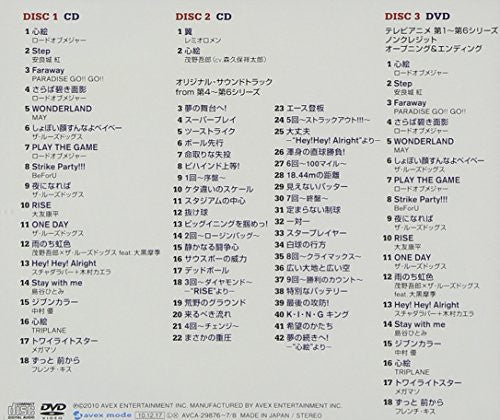 Image 2 for Major Perfect Song Collection [Limited Edition]