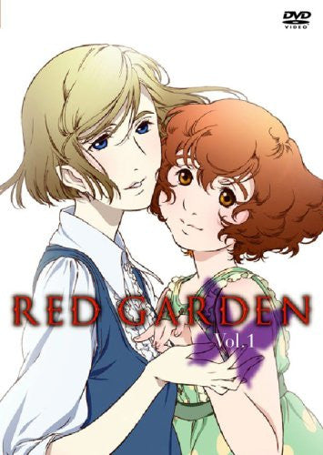 Image 2 for Red Garden DVD Box 1