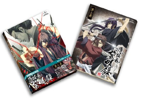 Image 3 for Hakuoki Reimeiroku Vol.2 [Limited Edition]