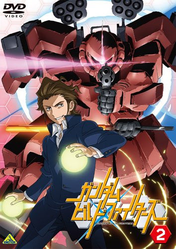 Image 1 for Gundam Build Fighters Vol.2