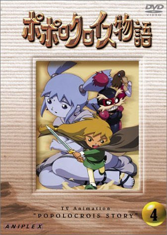 Image for Popolocrois Vol.4