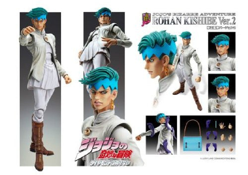 Image 5 for Jojo no Kimyou na Bouken - Diamond Is Not Crash - Kishibe Rohan - Super Action Statue #45 - Ver.2 (Medicos Entertainment)