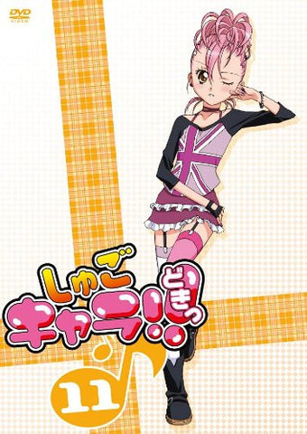 Image for Shugo Chara Doki Vol.11
