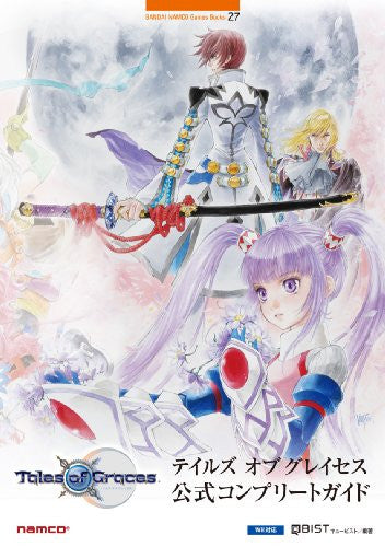 Image 1 for Tales Of Graces Official Complete Guide